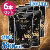 �����ˡ� ����� ������������ˡ� �ߥ��ƥ����� 6�ܥ��å� 800ml���� ��D�� �ߥ��ƥ��å� ����� �٥ȥʥ�����ˡ� Downy�����ˡ� Downy ����� ���ν���� ����̵�� ��¢�2