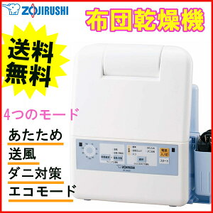 ������̵����ZOJIRUSHI�̾ݰ��ͤդȤ��絡���ޡ��ȥɥ饤RF-AA20-AA��D�ۡ�ZO��