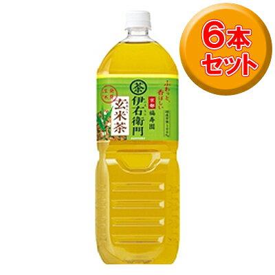 【6本入り】サントリー 緑茶 伊右衛門 玄米茶 2Lペット【D】