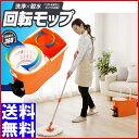 フローリング 拭き掃除 オレンジ アイリスオーヤマ