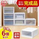 ≪150円OFFクーポン対象≫収納ボックス 押入れ収納 収納...