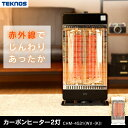 TEKNOSカーボンヒーター2灯 CHM-4531ストーブ ヒーター 暖房 暖房器具 首振り 温か ...