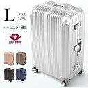 スーツケース アルミ+PCスーツケース Lサイズ送料無料 キャリーバッグ キャリーバッグ スーツケース 旅行鞄 アルミタイプ Lサイズ 旅..