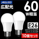 б┌10╕─е╗е├е╚б█LED┼┼╡х E26 ╣н╟█╕ў 60╖┴┴ъ┼Ў LDA7N-G-6T6-E2P LDA7L-G-6T6-E2P ├ы╟Є┐з ┼┼╡х┐з┴ў╬┴╠╡╬┴ LEDещеде╚ ╣н╟█╕ў ╕ў ╠└длдъ ┼┼╡д ╛╚╠└ ещеде╚ ещеєе╫ ECO └с┼┼ └с╠є LED ─╣╝ў╠┐ ╠й╩─╖┴┤я╢ё┬╨▒■ ─╣╝ў╠┐ 26╕¤╢т