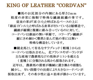 ��������������ɥХ��CORDOVAN�ۡ�KUSAKI������Ĺ���ۡ����������쥿����(��������̵��)�֥�åȥϥ�����BRITHOUSE��lbh0002012-0060���ͥ��ӡ���Navy�ۡڳڥ���_�����ۡڥ��륪��饤��ۡ�����̵����