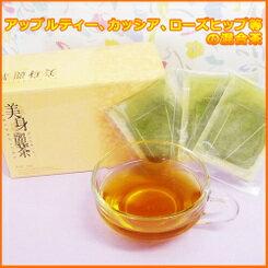 4個で送料無料美身麗茶(びしんれいちゃ)3g×30包入フルーティーなダイエットハーブティー/ダイエッ