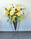 アーティフィシャルフラワー「造花」【コーンスタンドアレンジ/ホワイト&イエロー】光触媒コーティング