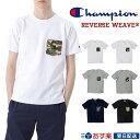 チャンピオン Champion リバースウィーブポケット付きTシャツ ホワイト グレー 2016SS 【春夏新作】リバースウィーブ チャンピオン Tシャツ 厚手生地Tシャツ ポケT(C3-B369)