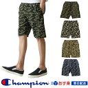 チャンピオン Champion リバースウィーブショートパンツ リバースウィーブ(チャンピオン) アメカジ (C3-D527) 迷彩柄 短パン ハーフパンツ ショーパン≪3色≫