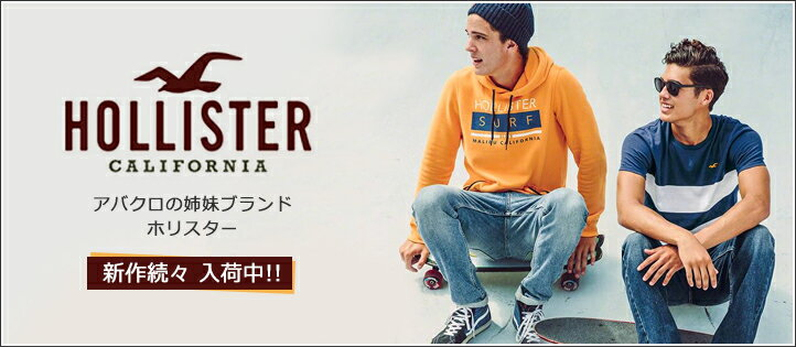 �ۥꥹ����/Hollister.co