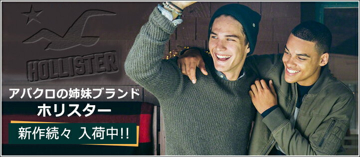 ホリスター/Hollister.co