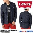 リーバイス Levi's デニムウエスタンシャツ バーストゥ...