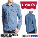 リーバイス Levi's デニムシャツ クラシックウエスタンシャツ 7.8oz デニム メンズ ミディ