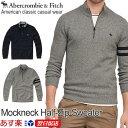 アバクロンビー&フィッチ 正規 アバクロ Abercrombie&Fitch メンズ モックネックセーター コットン ニット ハーフジップ:Mockneck H...