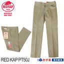レッドキャップ RED KAP 日本企画 PT50J REGULAR JEAN CUT ワークパンツ テーパード チノパン カーキ│Khaki【送料無料】