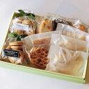 洋菓子焼き菓子クッキー詰め合わせギフトセットファミリーサイズ送料無料内祝いお返し快気祝いお供えなどに●北海道・沖縄へのお届けは承ることが出来ません