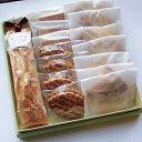 パウンドケーキ 焼き菓子詰 め合わせ パウンドケーキセット L 内祝い お返し 快気祝い お供えなどに◎