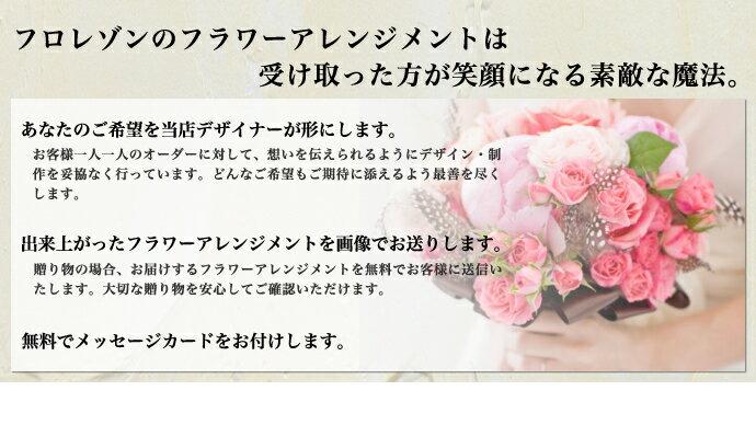 【送料無料】季節のお花おまかせ花束 10,00...の紹介画像3