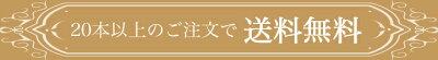 卒園卒業送別会歓迎会プチギフトにピッタリ!バラ一輪10P07Feb16