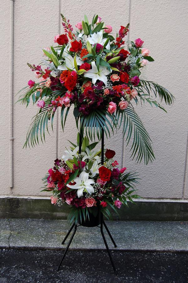 お祝い スタンド花 お祝いには豪華な花を