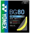 【よりどり3個で送料無料】YONEX(ヨネックス)BG80 ミクロン80ガット・ストリングバドミントンゲージ0.68mmイエローBG80-004【16★】●●