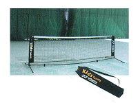 【送料無料】【トレーニングツール】YONEX(ヨネックス)ポータブルキッズネット/テニス用AC344-007【定番】●●の画像