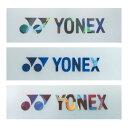 【よりどり5個で送料無料!】YONEX(ヨネックス)エッジガード5クリアーAC158-201【定番】●●