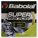 【よりどり3個で送料無料】BABOLAT(バボラ)SUPER FINE PLAY 125 ホワイト(スーパー ファイン プレイ 125 ホワイト)10934【11☆】●●