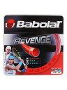 【送料無料】【4張りお買い得】BABOLAT(バボラ)REVENGE130 レッド(リベンジ130)ノンパッケージ物BA241065−15534-4n