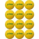 prince(プリンス)キッズ・ジュニアスポンジボール12個セットイエローPL024【定番】●●