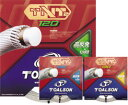 【よりどり5個で送料無料】TOALSON(トアルソン)TNT2 125テニスラケットガット ストリングノンパッケージ物7082510W-N【定番】●●