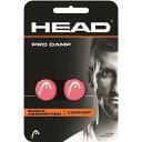 【よりどり5個で送料無料】HEAD(ヘッド)Pro Dampピンク2個入り285515-PK【16☆】●●
