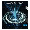 【3500円均一】DONIC(ドニック)スパイク P2卓球ラバーブラックAL074-AB【17★】●●
