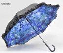 【よりどり2個で送料無料】レディース晴雨兼用 UVカット99%名画シリーズ フリル傘58cm ジャンプ傘ブラック モネ 睡蓮CSE1292【16★】【婦人傘】
