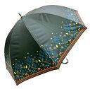 【よりどり3個で送料無料】レディース・ウィメンズ晴雨兼用 UVカット99%ドーム型キャッツガーデン柄手開き傘55cmブラック352730S-BK【17☆】【婦人傘】