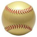 【記念品】UNIX(ユニックス)ゴールドサインボール ビッグサイズ 17cmBB78-27【定番】【卒業】●●