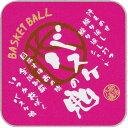 【よりどり20個で送料無料】部活魂 BUKATSU DAMASHIIインクジェット ミニタオルバスケットボールピンク6414-PK【定番】●●