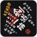 【よりどり20個で送料無料】部活魂 BUKATSU DAMASHIIインクジェット ミニタオル剣道ブラック6422【定番】●●