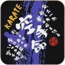 【よりどり20個で送料無料】部活魂 BUKATSU DAMASHIIインクジェット ミニタオル空手ブラック6423【定番】●●