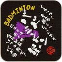 【よりどり20個で送料無料】部活魂 BUKATSU DAMASHIIインクジェット ミニタオルバドミントンブラック6425【定番】●●