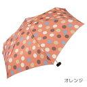 (雨傘)(婦人傘)because(ビコーズ) レディース・ウィメンズコンパクトポーチ 4ドット折りたたみ傘 47cmオレンジBE-01425-OR(15★)