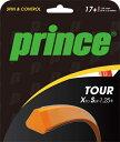 【よりどり3個で送料無料】prince(プリンス)TOUR XS 17+テニス ガットオレンジ7J913【定番】●●