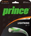 【よりどり3個で送料無料】prince(プリンス)ライトニング XX 17テニス ガットクリア7J39911【定番】●●