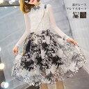 スカート レーススカート 花柄 刺繍 チュールスカート Aラ...