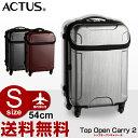 スーツケース アクタス ACTUS トップオープンキャリー2 54cm 【Sサイズ】 キャリーバッグ 送料無料 軽量 スーツケース ACTUS アクタス 機内持ち込み レビューでアイテムプレゼント! 海外旅行