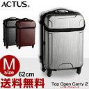 スーツケース アクタス ACTUS トップオープンキャリー2 62cm 【Mサイズ】 キャリーバッグ 送料無料 軽量 スーツケース ACTUS アクタス レビューでアイテムプレゼント! 海外旅行