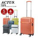 アクタス スーツケース ACTUS TOPS トップス アクタス スーツケース キャリーケース Sサイズ 53.5cm ビジネス 出張【機内持ち込み】【living_d19】