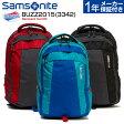 サムソナイト Samsonite アメリカンツーリスター[BUZZ2015・BACKPACK BUZZ03] ビジネスバッグ バックパック リュック 旅行用品 トラベルグッズ 海外旅行