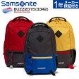 サムソナイト Samsonite アメリカンツーリスター[BUZZ2015・BACKPACK BUZZ04] ビジネスバッグ バックパック リュック 旅行用品 トラベルグッズ 海外旅行