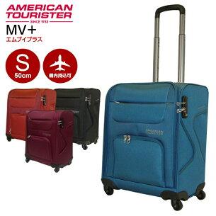 サムソナイト スーツケース アメリカンツーリスター エムブイプラス